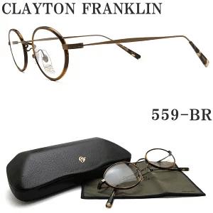 クレイトンフランクリン