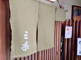 京都のちらし寿司が美味しい名店
