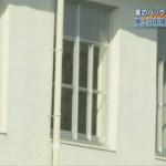 島尻拓哉の顔画像・Twitter・給料は?愛知県の自衛官が客からバッグ窃盗?