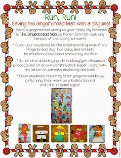 Disguise a Gingerbread | Gingerbread Unit | Run, Run As Fast As You Can - A Gingerbread Unit by Lucky to Be in First