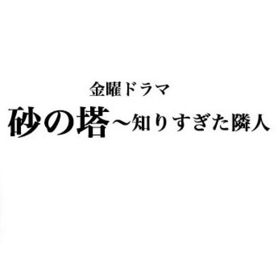 引用元:http://www.tbs.co.jp/