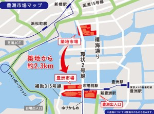引用元:http://www.shijou.metro.tokyo.jp/