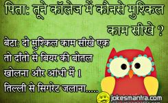 Whatsapp Group Admin Jokes In Hindi English And Marathi To Share In Your Group Also Get Admin Jokes Funny Admin Jokes Funny Admin Messages