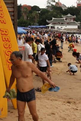 Beach on Gulang Yu, Fujian