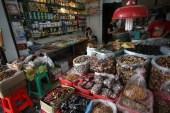 Shop, Guangzhou, Guangdong