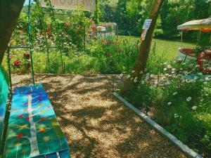 Kamchia garden