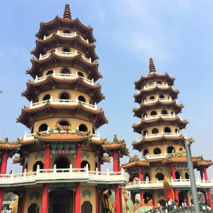 What you cannot miss on a day trip to Kaohsiung in Taiwan - Lucy Williams Global
