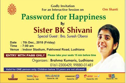 LiVE:7th December : Password for Happiness by Sister BK Shivani : 7.00 am