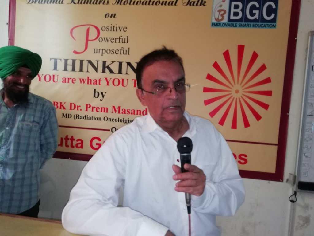 Ludhiana:Positive Thinking by Dr. Prem Masand