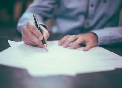 Вместо трудового договора предлагают оформить ИП? Это незаконно!