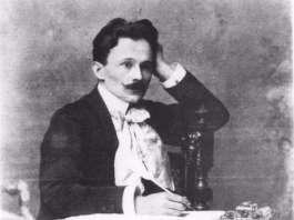 Василь Пачовський (1878-1942)