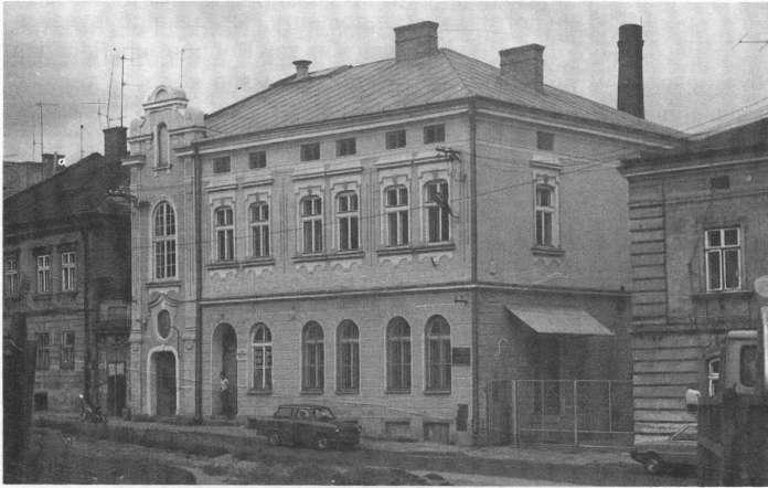 Дім Старосольських у м. Ярославі