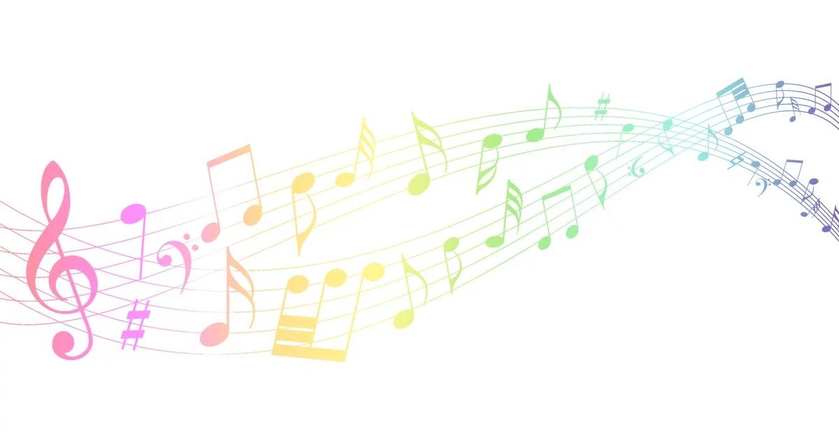 image a la une inscription ecole musique - Inscription École de musique municipale