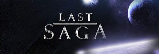 Logotipo de last saga
