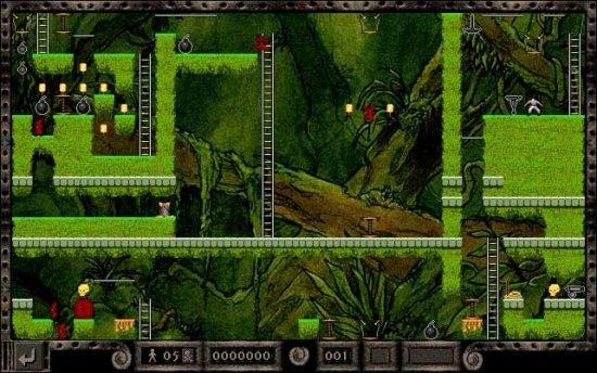 Juego Lode Runner MS-DOS