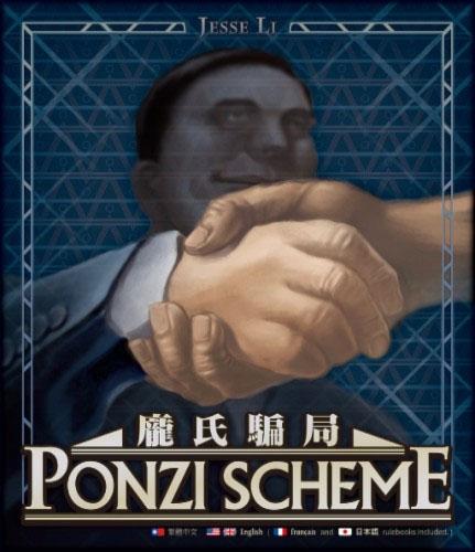 Portada de Ponzi Scheme
