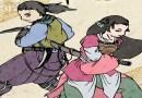 Ninja Taisen un juego que recrea las guerras entre las aldeas ninjas