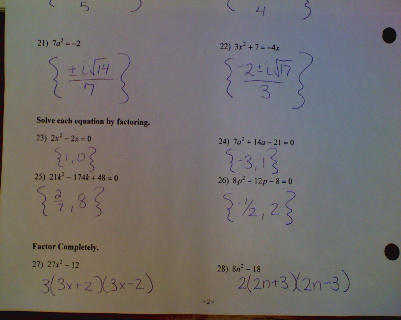 Alg 2 Answer Keys