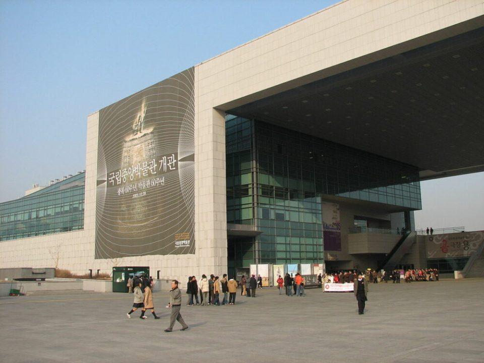 Museo Nacional de Corea del Sur