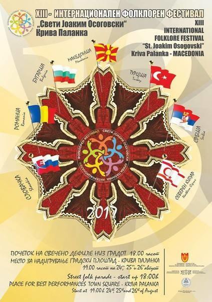 "Lugoj Expres Ansamblul de Tineret ""Lugojana"" a dansat în Macedonia St. Joakim Osogovski Macedonia Lugojana Kriva Palanka folclor festival ansamblu"