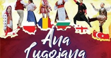 """Lugoj Expres Festivalul Internaţional de Folclor """"Ana Lugojana"""", ediția a XV-a sărbătoare port popular Lugoj folclor Festivalul Internațional de Folclor """"Ana Lugojana"""" Festivalul """"Ana Lugojana"""" festival internațional dans popular ana lugojana"""
