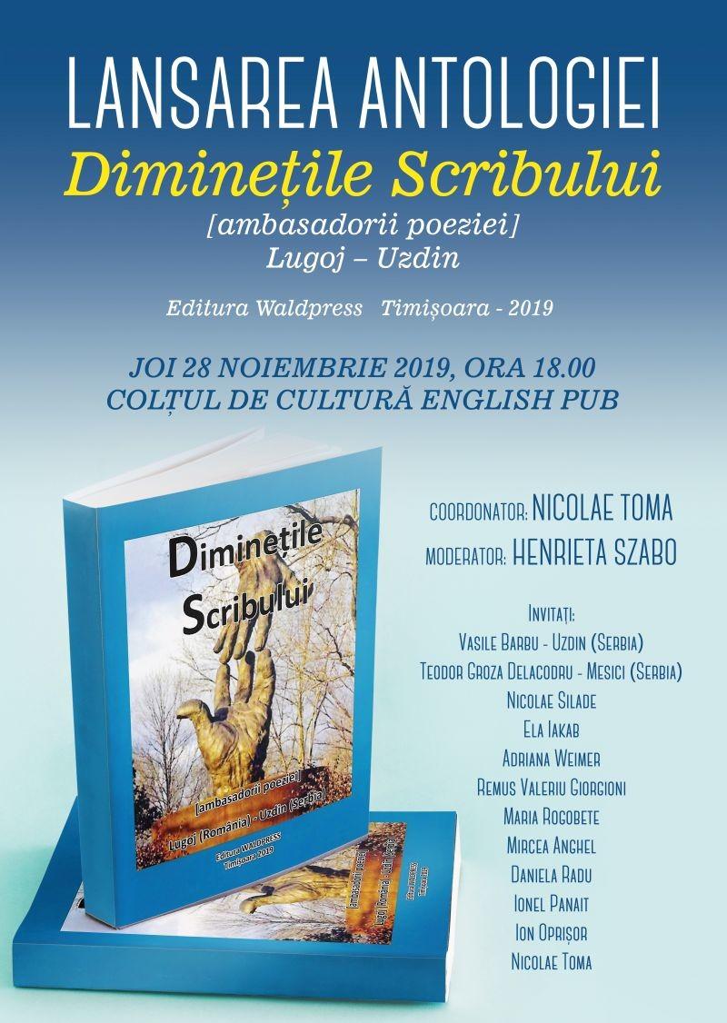 Lugoj Expres Diminețile Scribului, la English Pub Uzdin Serbia poezie poeți Lugoj lansare English Pub Diminețile Scribului antologie