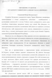 news_dec08(2)_14_2