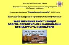 news_apr16_24_3