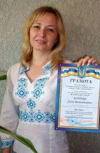 news_march_19_sharova