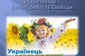 news_june_16_30_6