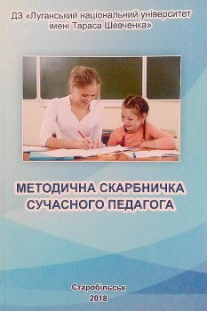kaf_dpo_posibnyk4