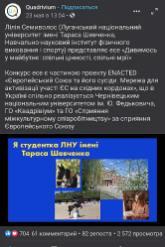 news_may_2020_29_2_1