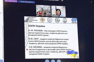 news_17_okt_2020_14