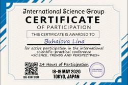 Certificate_Buhaiova