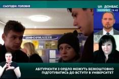news_17_feb_2021_6_1