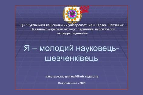 news_2021_fab_19_1