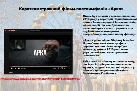 news_2021_april29_2_9