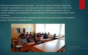 news_2021_april_23_4_05