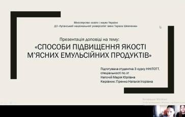 news_2021_april_23_4_10