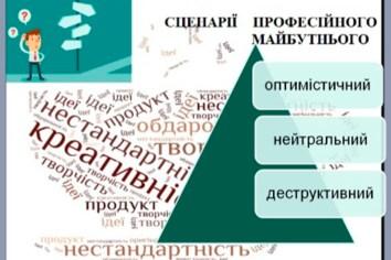 news_2021_oct_13_4_3
