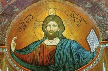 Christ Divine Royalty