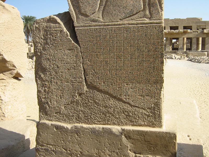 10 Egypt 08 077