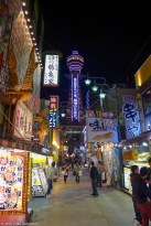 Shinsekai and Tsutenkaku Tower, Osaka
