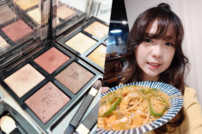 彩妝|旅行懶人妝教學:單雙眼皮都適合的旅行韓系妝容・要簡單要韓系還要美呀!