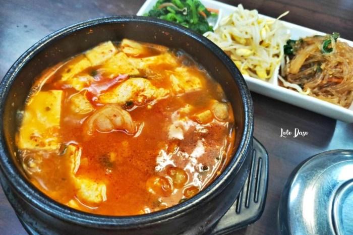 士林美食推薦|天母士東市場便宜好吃的韓式料理韓石亭·小菜都是老闆自己做的喔