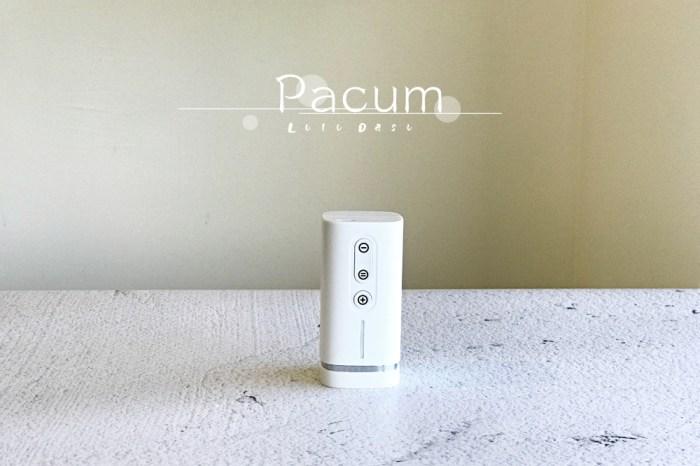 旅行好物 Pacum 隨身旅行真空機。行李收納好幫手  連打氣都能一次搞定