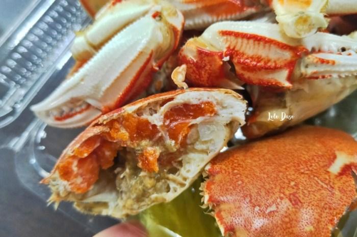 淡水新居民的閒晃 意外發現八里隱藏版美食:夜市小吃·無名百元現蒸螃蟹・吃的太滿足啦!