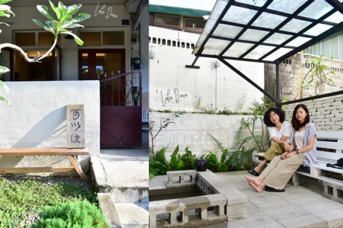 日月潭 可以住私宅 Canlive|一次只服務一組客人的溫度老宅·以『紅茶』為主題的民宿·日月潭民宿推薦