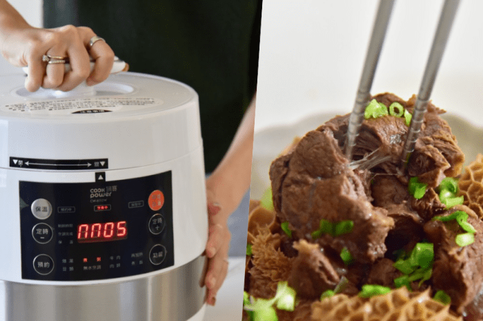 鍋寶壓力鍋 悶煮燉好幫手 電子智慧壓力鍋|食譜:紅燒牛腩牛肚、香菇鹹粥