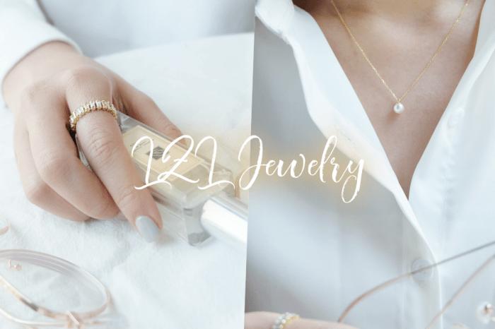 我的質感日常|都會女生的輕奢飾品推薦・LZL Jewelry輕巧點亮自信的自己-穿搭與日常精品與你們分享